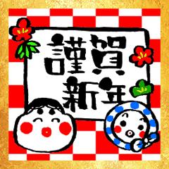 日本の縁起物【年末年始Ver.】