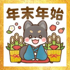 こきちくん【年末年始】