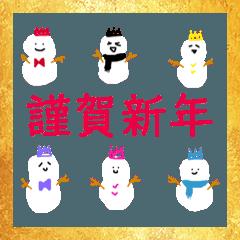 HAPPY NEW YEAR!激ゆる雪だるま