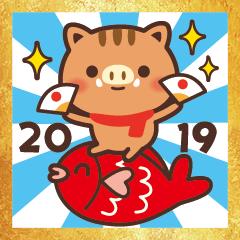 [LINEスタンプ] イノシシさんのお正月スタンプ☆2019