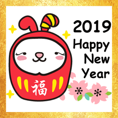 Twopebaby 2019 Happy New Year