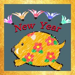 2019新年・年賀