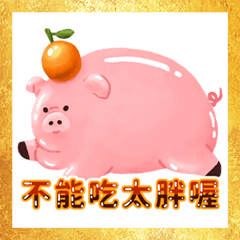 長い豚肉新年スタンプ (日本)