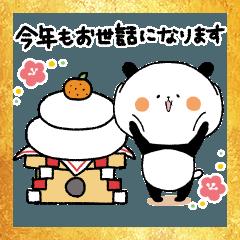 [LINEスタンプ] 年末年始♡敬語で親切なまんまるパンダ7