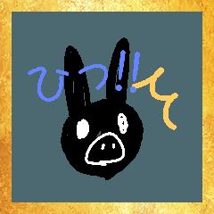 黒豚うさぎ
