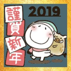 まるぴ★の年末年始2019
