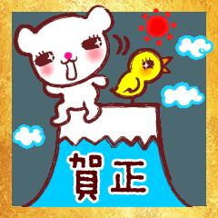 シロクマ&コトリとお友だちの十二支の冬
