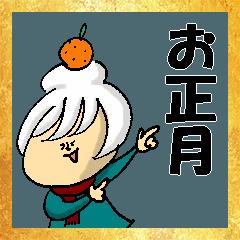 鏡田餅子さん