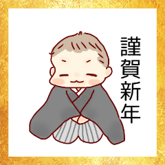 新春うすげちゃん