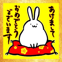 てきとうウサギ【年末年始】