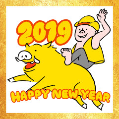 HAPPY NEW YEAR 2019 by bensan