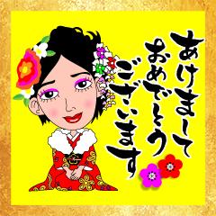 日本髪の女性が年末年始のご挨拶