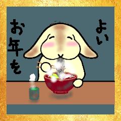 おっとり  たれみ~み(年末年始)