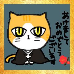 ネコ丸[年末年始&冬イベント]
