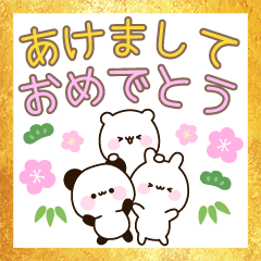 使いやすいふんわり☆年末年始・冬☆