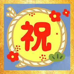 吹き出し年賀状 〜2019〜
