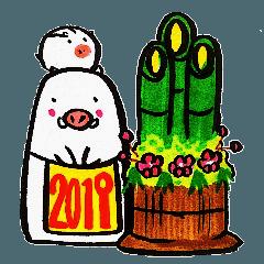 2019.謹賀新年!!part2.
