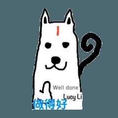 Lucy Liの会話