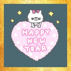 チョミィちゃん3〜チョミィの年末年始〜