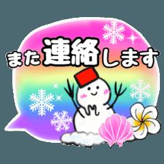 [LINEスタンプ] ❤️虹色❤️吹き出しスタンプ雪だるまver