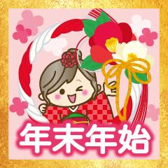 ナチュラルガール♥【年末年始&春】