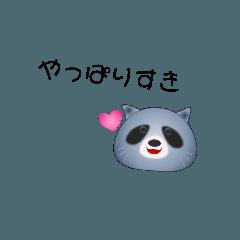 アライグマくん - セリフ①