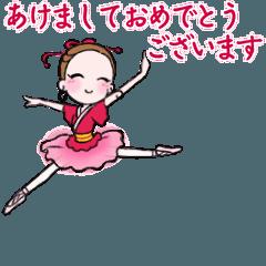 可愛く踊るバレリーナ~年末年始編~