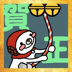 クマ ぱんぽぽの森 お正月