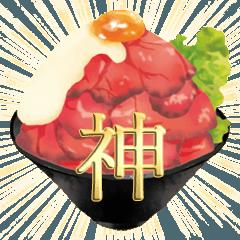 どんぶり(大人の図鑑シール)・丼系食べ物