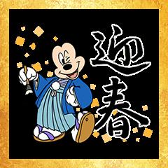 ディズニーおみくじ年賀スタンプ