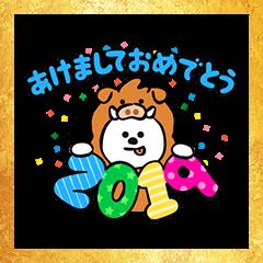 BT21おみくじ年賀スタンプ
