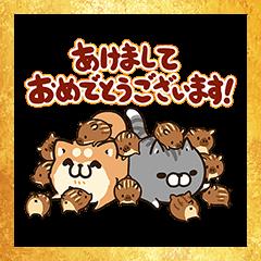 ボンレス犬&猫おみくじ年賀スタンプ
