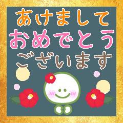 カラフルな使いやすい☆年末年始・冬