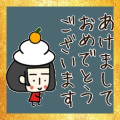 平均的なおかっぱちゃん(年末年始)