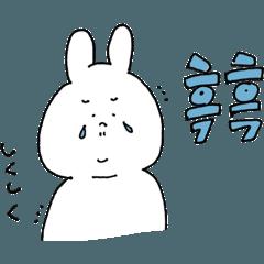 あごうさぎ韓国語太文字スタンプ