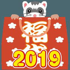 NEW YEAR 2019〜人気のフェレットスタンプ