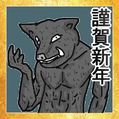 【謹賀新年】亥スタンプ【お正月】