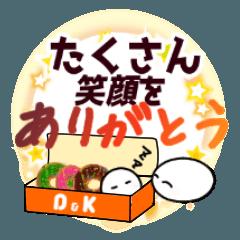 [LINEスタンプ] 「ありがとう」と「大好き」を伝えたい (1)