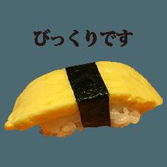 寿司 たまご 敬語