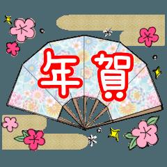 [LINEスタンプ] 毎年使える年賀&年間イベントスタンプ (1)