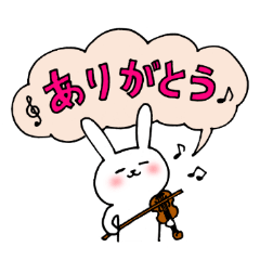 バイオリン大好き白うさぎ
