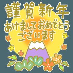 [LINEスタンプ] きれいな年賀状*思いやりの言葉 (1)