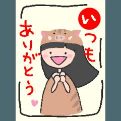 可愛い 女の子 イノシシ お正月 2019