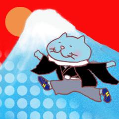 のんびり猫より冬のご挨拶