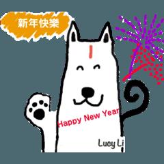 ルーシーの新年の祝福