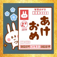 ▶︎年賀状男子【正月&あけおめ&亥年】