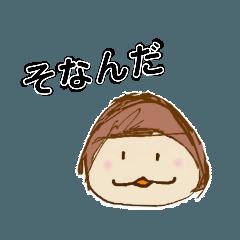 ふわっと  vol.01