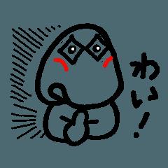 岡山においでんせぇ!