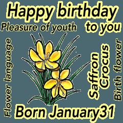 1月、誕生日ごとの誕生花、花言葉。
