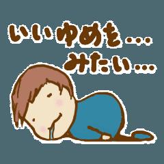 つんでれぼーい vol.02